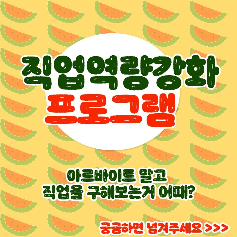 KakaoTalk_20200528_104323103.jpg