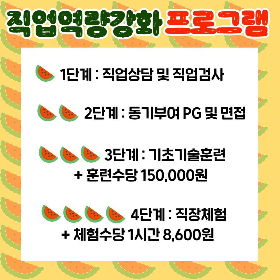 KakaoTalk_20200528_104323103_01.jpg